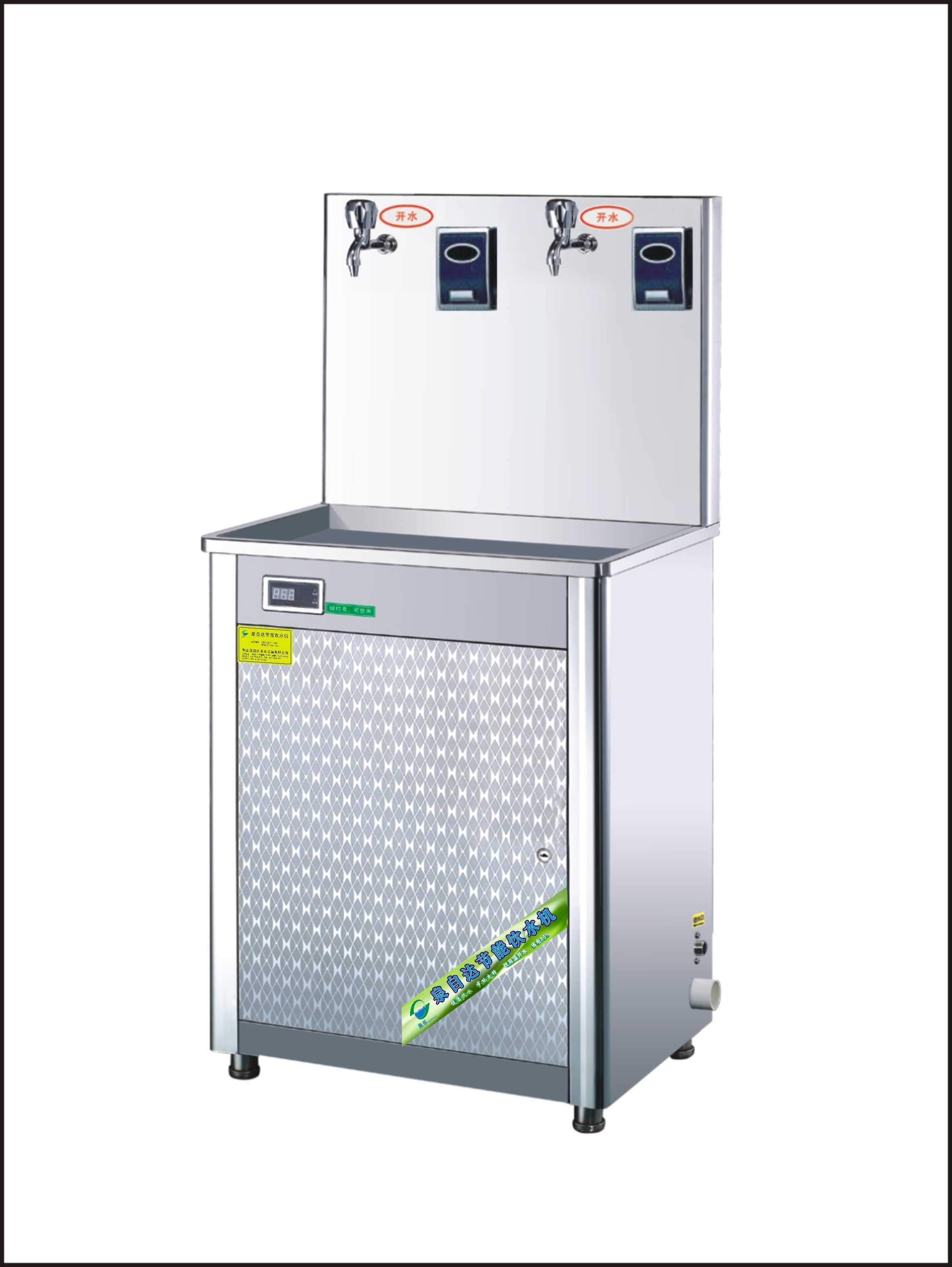 QJ-2HIC刷卡饮水机