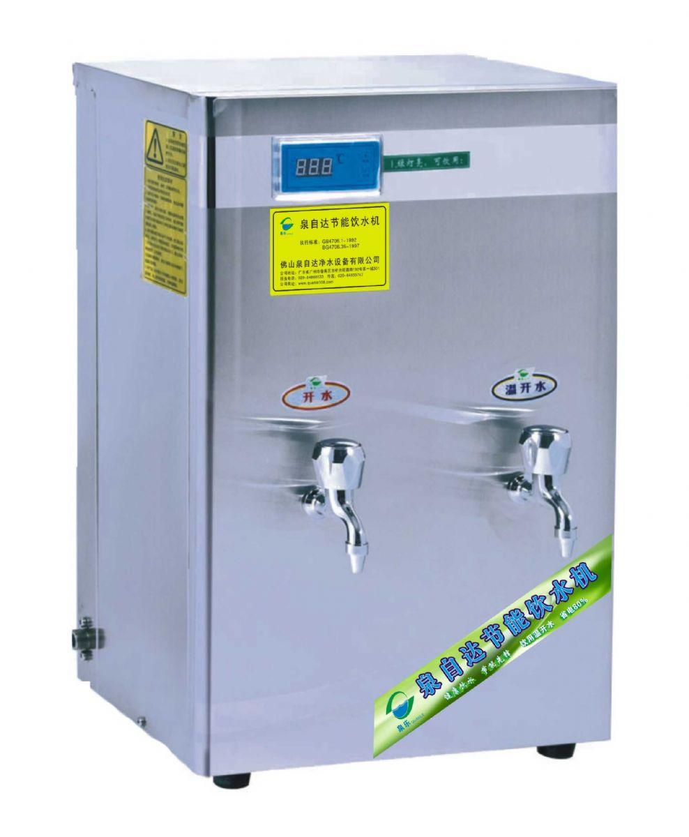 QJ-22KE节能饮水机